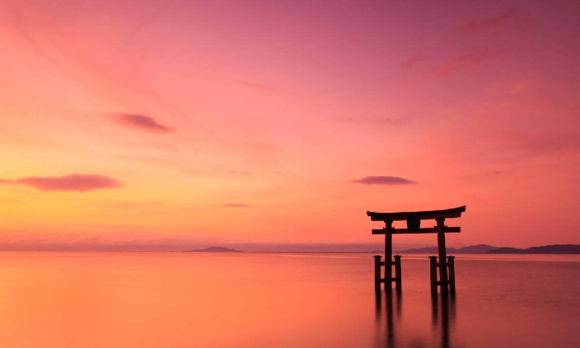Japan Biwa